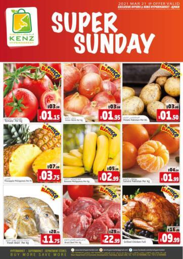 UAE - Sharjah / Ajman Kenz Hypermarket offers in D4D Online. Super Sunday. . Only On 21st March