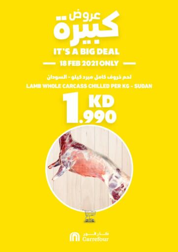 Kuwait Carrefour offers in D4D Online. It's a Big Deal. . Only on 18th February
