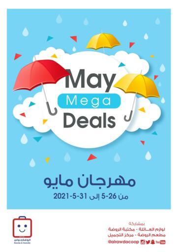 Kuwait Al Rawda & Hawally Coop Society offers in D4D Online. May Mega Deals. . Till 31st May