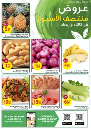 UAE - Dubai Emirates Co-Operative Society offers in D4D Online. Midweek Deals. . Till 20th October