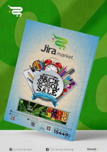 Egypt - Cairo Jira Market offers in D4D Online. Back To School Sale. . Till 18th September