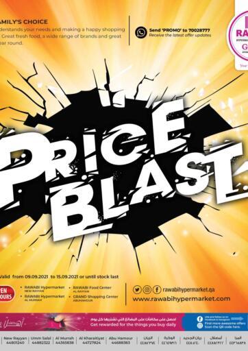 Qatar - Al Rayyan Rawabi Hypermarkets offers in D4D Online. Price Blast. . Till 15th September