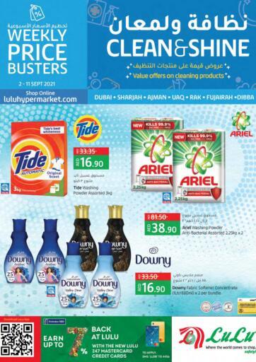 UAE - Sharjah / Ajman Lulu Hypermarket offers in D4D Online. Clean & Shine. . Till 12th September
