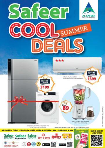 UAE - Al Ain Safeer Hyper Markets offers in D4D Online. Cool Summer Deals. . Until Stock Last