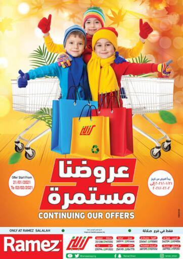 Oman - Salalah Ramez  offers in D4D Online. Special Offer. Special Offer Is Available At Ramez. Offers Are Valid Till 2nd February 2021. Enjoy Shopping!!. Till 2nd February