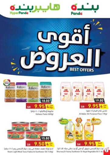 KSA, Saudi Arabia, Saudi - Al Khobar Hyper Panda offers in D4D Online. Best Offers. Take advantage of amazing discounts on all your daily necessities during Their 'Best Offers'. Offer available in all branches of  Hyper Panda until 10th November 2020 Enjoy Shopping!!!. Till 10th November