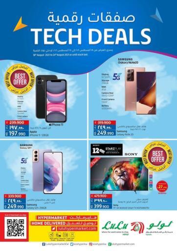 Kuwait Lulu Hypermarket  offers in D4D Online. Tech Deals. . Till 24th August