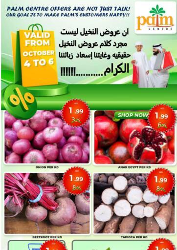 UAE - Sharjah / Ajman Palm Centre LLC offers in D4D Online. Super Sale. . Till 6th October