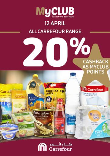 Bahrain Carrefour offers in D4D Online. My Club Offer. . Only On 12th April