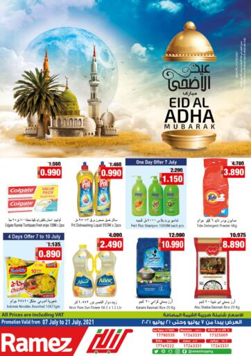 Bahrain Ramez offers in D4D Online. Eid Al Adha Mubarak. Here comes Ramez with Eid Al Adha Mubarak! Shop your favorite products at reduced prices. This offer is valid Till 21st July. Happy Shopping!!. Till 21st July