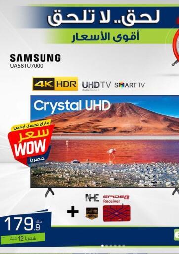 Kuwait Eureka offers in D4D Online. Best Prices. . Until Stock Last