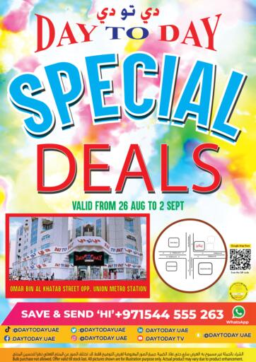 UAE - Dubai Day to Day Department Store offers in D4D Online. Special Deals. . Till 2nd September