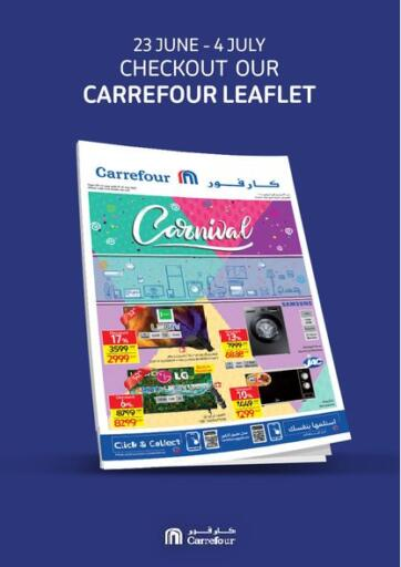 Egypt - Cairo Carrefour  offers in D4D Online. Carrefour Leaflet. . Till 04th July
