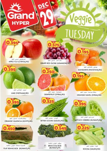 Kuwait Grand Hyper offers in D4D Online. Veggie Tuesday. . Only On 29th December