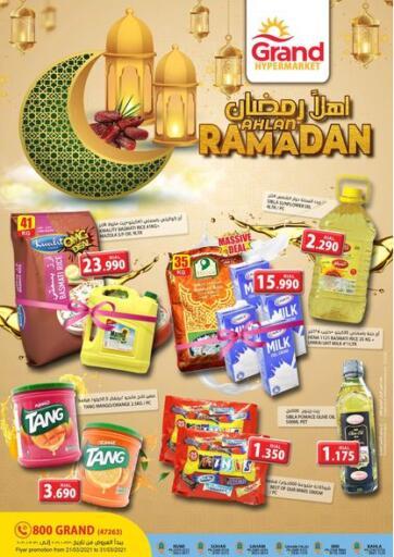 Oman - Muscat Grand Hyper Market  offers in D4D Online. Ahlan Ramadan. . Till 31st March