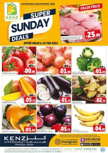 UAE - Sharjah / Ajman Kenz Hypermarket offers in D4D Online. Super Sunday Deals. . Only on 21st February