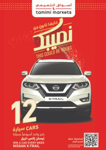 KSA, Saudi Arabia, Saudi - Dammam Tamimi Market offers in D4D Online. win a car every week. Now you can get your products for exciting prices from your favorite brands during the 'win a car every week' at Tamimi Market. Offer Valid Till 5th October. Happy Shopping.. Till 05th October