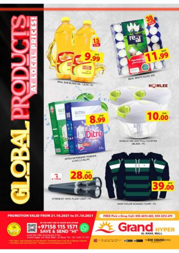 UAE - Dubai Grand Hyper Market offers in D4D Online. Al Khail Mall - Dubai. . Till 31st October