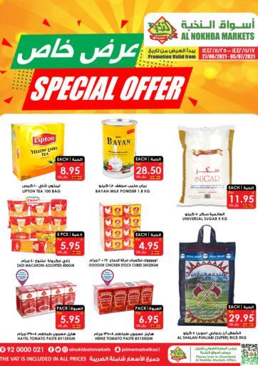 KSA, Saudi Arabia, Saudi - Bishah Prime Supermarket offers in D4D Online. Special Offers. . Till 30th June