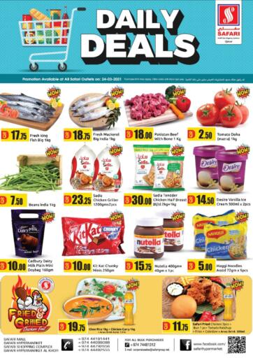Qatar - Al Wakra Safari Hypermarket offers in D4D Online. Daily Deals. . Only on 24th March