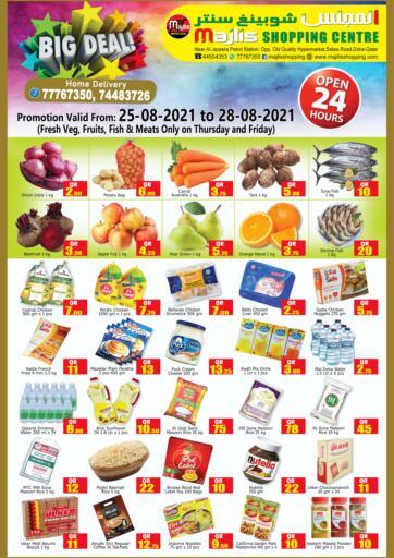 Qatar - Doha Majlis Shopping Center offers in D4D Online. Big Deal!. . Till 28th August