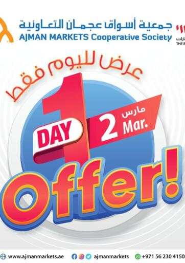 UAE - Sharjah / Ajman Ajman Markets Cooperative Society offers in D4D Online. One Day Offer. . Only on 2nd March