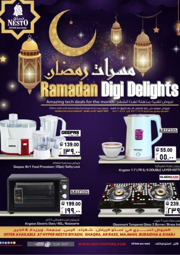 KSA, Saudi Arabia, Saudi - Jubail Nesto offers in D4D Online. Ramadan Digi Delights. . Till 10th April