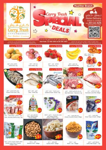 Qatar - Al-Shahaniya Carry Fresh Hypermarket offers in D4D Online. Special Deals @ Muaither. . Till 18th August