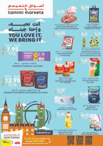 KSA, Saudi Arabia, Saudi - Riyadh Tamimi Market offers in D4D Online. You love it, We bring it. Now you can get your products from your favorite brands during  'You love it, We bring it' at Tamimi Market Stores. This offer is only valid Till 2nd March 2021.. Till 2nd March