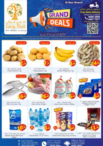 Qatar - Al-Shahaniya Carry Fresh Hypermarket offers in D4D Online. Al Nasr - Grand Deals. . Till 26th June