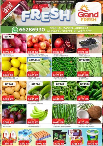 Kuwait Grand Hyper offers in D4D Online. Fresh. Fresh offers Available At Grand Hyper. Offer Valid Till 10th October. Enjoy Shopping !!. Till 10th October