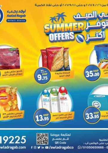 Egypt - Cairo Awlad Ragab offers in D4D Online. Summer Offers. . Till 11th September