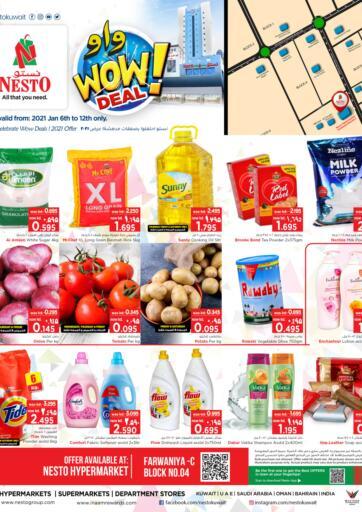 Kuwait Nesto Hypermarkets offers in D4D Online. Farwaniya -C, Block - Wow! Deals. . Till 12th January