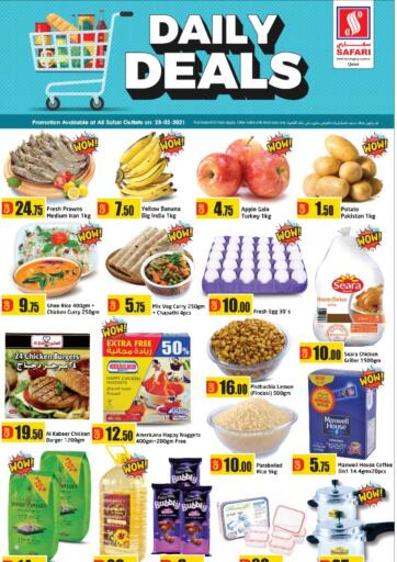 Qatar - Al Wakra Safari Hypermarket offers in D4D Online. Daily Deals. . Only on 28th February