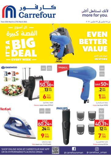 Oman - Salalah Carrefour offers in D4D Online. Weekend Offer. . Till 27th March