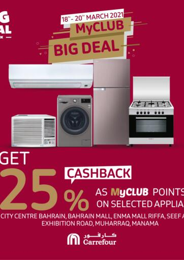 Bahrain Carrefour offers in D4D Online. My Club Big Deal. . Till 20th March