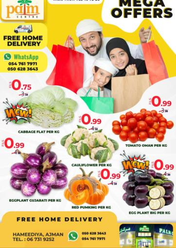 UAE - Sharjah / Ajman Palm Centre LLC offers in D4D Online. Mega Offers. Mega Offers At Palm Centre LLC. Purchase your favorites during this amazing time!! Offers Going For Fresh Foods, Groceries, Home Needs, Fashion Etc. Everything Under One Roof ! Offer is valid till  20th February Start Shopping!. Till 20th February