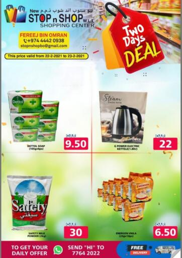 Qatar - Al Rayyan New Stop n Shop @Fereej Bin Omran offers in D4D Online. Two Days Deal. . Till 23rd February