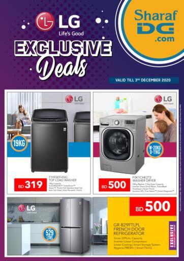 Bahrain Sharaf DG offers in D4D Online. LG Exclusive Deals @ Sharaf DG. LG Exclusive Deals@ Sharaf DG Excitement to enjoy this weekend with Sharaf DG. Offer valid  till 03rd December  2020. Enjoy Shopping!!!. Till 3rd December