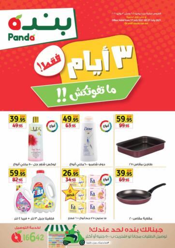 Egypt - Cairo Panda  offers in D4D Online. 3 Days Offer. . Till 3rd July