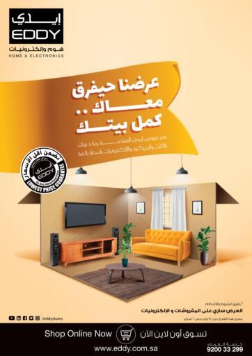 KSA, Saudi Arabia, Saudi - Riyadh EDDY offers in D4D Online. Special Offers. . Till 6th February