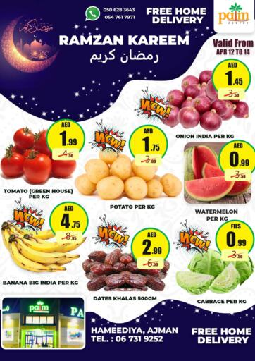 UAE - Sharjah / Ajman Palm Centre LLC offers in D4D Online. Ramzan Kareem. . Till 14th April