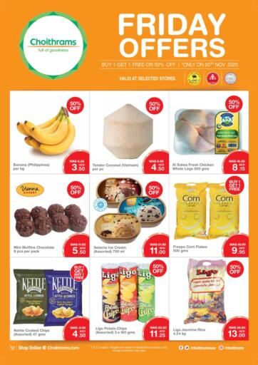 UAE - Ras al Khaimah Choitrams offers in D4D Online. Friday Offers. . Only on 20th November