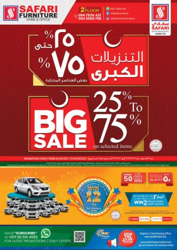 UAE - Dubai Safari Hypermarket  offers in D4D Online. BIG SALE - 25% To 75%. . Till 02nd April