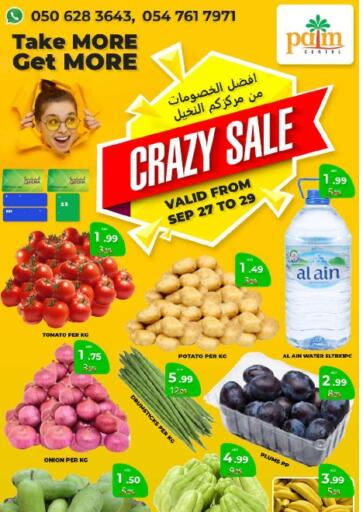 UAE - Sharjah / Ajman Palm Centre LLC offers in D4D Online. Carzy Sale. . Till 29th September