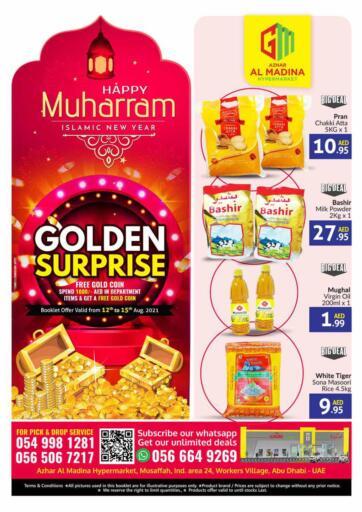 UAE - Abu Dhabi Azhar Al Madina Hypermarket offers in D4D Online. Mussaffah  Abudhabi  2. . Till 15th August