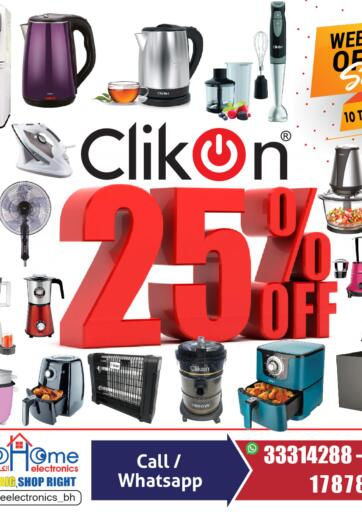 Bahrain Home Electronics offers in D4D Online. Weekend Offer Sale. You'd Be Crazy To Miss This! Get the Weekend Offer Sale from Home Electronics. Offer Valid Till 12th December 2020. Hurry Now!! Enjoy Shopping!!! . Till 12th December
