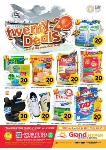 UAE - Dubai Grand Hyper Market offers in D4D Online. Muhaisnah 2, Dubai. . Till 16th October