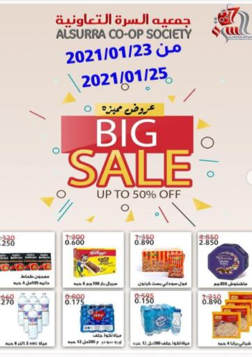 Kuwait Al- Surra Cooperative Society offers in D4D Online. Big Sale. . Till 25th January
