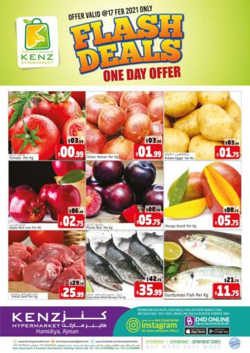 UAE - Sharjah / Ajman Kenz Hypermarket offers in D4D Online. Flash Deals. Flash Deals!!! Offers Going On For  Fresh Foods, Groceries, Home Needs, & Many More. Get your favorite products at the best prices from Kenz Hypermarket. Buy More Save More! .  Offer Valid Only On 17th February 2021. Happy Shopping!!!. Start Shopping!!!! . Only On 17th February